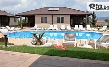 Почивка в Сапарева баня! Нощувка в апартамент за до четирима + все сезонен минерален басейн, от Вилен комплекс Дарибел