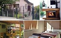 Почивка в Сапарева Баня! Нощувка в къща за гости Кюркчиеви  само за 16.50 лв.