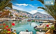 Почивка в Саранда, Албания, през юни или септември с България Травъл! 5 нощувки със закуски и вечери в хотел 4*, транспорт