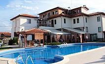 Почивка в сърцето на Родопите през лятото. Нощувка със закуска + открит басейн и джакузи в Комплекс Флора, с. Паталеница.