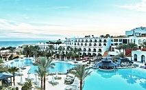 Почивка в SAVOY SHARM EL SHEIKH 5*, Шарм ел Шейх, Египет 2021. Чартърен полет от София + 7 нощувки на човек на база Е-Class All Inclusive!