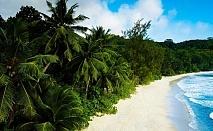 Почивка на Сейшелски острови през октомври 2021. Чартърен полет от София + 7 нощувки на човек със закуски и вечери в хотели по избор!