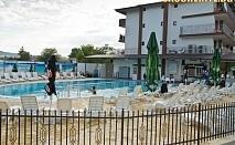 Нa почивка в село Баня, Карлово! Нощувка със закуска, обяд и вечеря + ползването на открит басейн и открито калолечение от хотел Царска баня