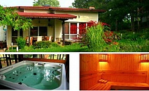 Почивка в село Кюлевча! Една нощвука за двама или за десет човека + басейн, джакузи и сауна на ТОП цена в къща за гости Ралица!
