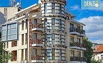Почивка в Семеен хотел Папи 2*, в Разлог! 1 или 2 нощувки със закуски или със закуски и вечери, безплатно за дете до 7г., бонус отстъпки за Papi`s bar & gril и топъл външен минерален басейн
