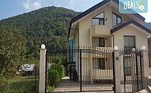 Почивка в Семеен Хотел Зорница, Рибарица, Тетевен! 1 нощувка със закуска и вечеря, фитнес, паркинг, Wi Fi