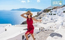 Почивка за Септемврийските празници на романтичния остров Санторини, Гърция! 6 нощувки със закуски в хотел 3*, транспорт и посещение на Атина!
