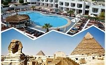 Почивка в SHARM HOLIDAY RESORT 4*, Шарм ел Шейх, Египет 2021. Чартърен полет от София + 7 нощувки на човек на база All Inclusive !