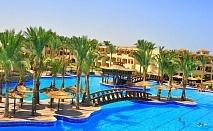 Почивка в Шарм ел Шейх, Египет през октомври и ноември. Чартърен полет от София + 7 нощувки на човек на база All Inclusive в SEA BEACH AQUA PARK RESORT 4*!