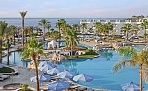 Почивка в Шарм ел Шейх, Египет през октомври. Чартърен полет от София + 7 нощувки на човек на база All Inclusive в Hilton Sharm Waterfalls Resort 5*