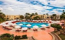 Почивка в Шарм ел Шейх, Египет. Самолетен билет от София + 7 нощувки на човек на база All Inclusive в хотел Xperience Kiroseiz Parkland 5*