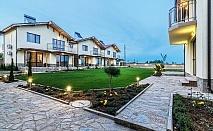 Почивка в Шкорпиловци, на брега на морето! Нощувка от 2 до 9 човека от Вилно селище Алекс