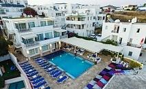 Почивка в SKY NOVA HOTEL 4*, Бодрум, Турция 2021. Чартърен полет от София + 7 нощувки на човек на база All Inclusive!