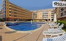 Почивка в Слънчев бряг до края на Септември! Нощувка в апартамент за до шестима + басейн, чадър и шезлонг, oт Комплекс Съни дей 1