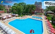 Почивка в Слънчев бряг на 20 метра от плажа! Нощувка на база All Inclusive за до трима човека + басейн, чадър и шезлонг, от Комплекс Зорница Резидънс 3*