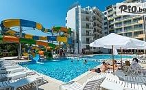 Почивка в Слънчев бряг! Нощувка на база All Inclusive + външен басейн с водни пързалки, шезлонг и чадър, от Бест Уестърн ПЛЮС Премиум Ин