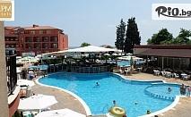 Почивка в Слънчев бряг на първа линия! Нощувка на база Ultra All Inclusive + басейн, шезлонг и чадър, от МПМ Хотел Орел 3*