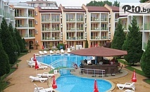 Почивка в Слънчев бряг през Август и Септември! Нощувка на база All Inclusive + басейн, чадър и шезлонг + Безплатно за дете до 13 години, от Хотел Sun City