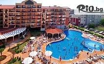 Почивка в Слънчев бряг през Май! Нощувка на база All Inclusive + външен басейн, шезлонг и чадър, от Хотел and СПА Диамант Резиденс 4*