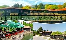 Почивка в Сливенския Балкан - Котел! Нощувка, закуска, обяд и вечеря само за 33 лв. в хотел-механа Старата Воденица