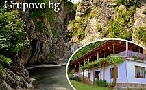 Почивка в Сливенския Балкан! Нощувка, закуска и вечеря само за 24.90 лв. в Еко селище Синия Вир, с. Медвен