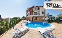 Почивка в Созопол през Юни! Нощувка в апартамент за до ШЕСТИМА + басейн, шезлонг и чадър, от Хотел Созопол Пърлс 3*