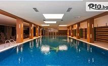 Почивка в SPA Комплекс Боровец Хилс 5* до Декември! Нощувка със закуска и вечеря + басейн и релакс зона