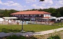 Почивка в Спа Комплекс Минкови бани! Нощувка + храна + минерални басейни + сауна + парна баня на Топ цена!
