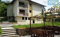 На почивка сред красивия Тетевенски Балкан, през август и септември! Хотел Черни Вит, 1 нощувка без изхранване или със домашна закуска и вечеря, цена на човек