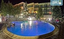 Почивка сред природата с горещи минерални басейни в бутиков хотел Виталис, к.к. Пчелински бани! 1 нощувка на база All inclusive Light с включени сутрешна гимнастика, инхалации и 28% отстъпка от масажите. Безплатно за дете до 3.99 г.