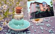 Почивка в Средна Гора! Нощувка със закуска на човек + релакс пакет в хотел Релакс, Стрелча