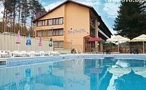 Почивка в Стара Планина. Нощувка, закуска и вечеря + чаша вино само за 29 лв. в  хотел Велиста, Вонеща Вода.