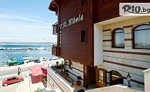 Почивка в Стария град на Несебър! Нощувка в двойна стая с изглед към морето, от Хотел Свети Никола 3*