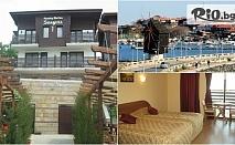 Почивка в стария град на Несебър! Нощувка на 150 метра от плажа в Семеен хотел Сийгъл 3*