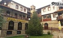Почивка в Старозагорски минерални бани до края на Юли! Нощувка със закуска и вечеря или обяд + бирена релакс зона и БОНУС, от Комплекс Левкион 3*
