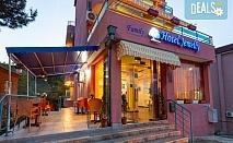 Почивка на супер цена в хотел Джемелли 2*, Обзор! Нощувка с възможност за закуска, обяд и/или вечеря, ползване на сауна и халат