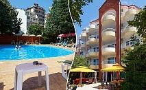 Почивка от 03.05 до 10.06 в Свети Влас! 3 нощувки двама или трима на цената за 2 от хотел Консул Блу Сън