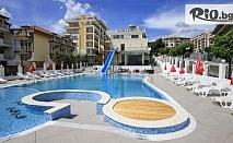 Почивка в Свети Влас през Август и Септември! 1, 3, 5 или 7 нощувки на база All Inclusive + басейн с водна пързалка + Дете до 13 години Безплатно, от Хотел Корона