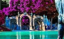 Почивка на о. Тенерифе, Испания. Чартърен полет от София + 7 нощувки на човек със закуски и вечери в LABRANDA SUITES COSTA ADEJE 4* !
