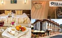 Почивка в Тетевенския Балкан до края на Март! Нощувка, закуска, обяд (по избор), вечеря + сауна, от Хотел Тетевен 3*