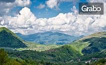 Почивка в Тетевенския балкан! 2 нощувки със закуски за двама или трима