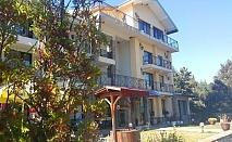 Почивка до Троян! 2+ нощувки на човек със закуски, обеди и вечери в хотел Виа Траяна, Беклемето