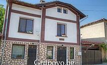 Почивка в Троянския балкан на цени от 10 лв. в  къща за гости При Горските
