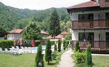 На почивка в Троянския балкан! Хотел