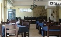 Почивка в Троянския Балкан до края на Май! 2, 3, 4 или 5 нощувки със закуски, обеди и вечери, от Хотел Виа Траяна