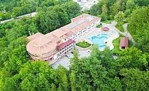 Почивка в Троянския Балкан! Нощувка на човек със закуска за 34 лв. в Парк хотел Троян