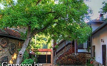 Почивка в Троянския балкан. Нощувка, закуска и вечеря само за 22.90 лв. в къща за гости При Горските
