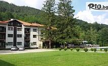 Почивка в Троянския Балкан! Нощувка със закуска и вечеря за до шестима + вътрешен басейн и СПА, от Ваканционно селище Острова