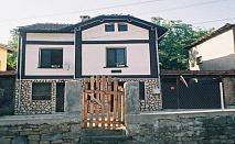 Почивка в Троянския балкан! Нощувка + закуска + вечеря на ТОП цена в Къща за гости При горските,с,Ломец!