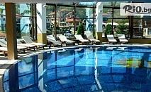 Почивка в Троянския Балкан! Нощувка със закуска и вечеря + вътрешен басейн с топла минерална вода и релакс зона, от Алфарезорт Палас Чифлика